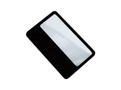 Image de Pack de 5 Lentilles de Fresnel 2X /120x80, couleur noire
