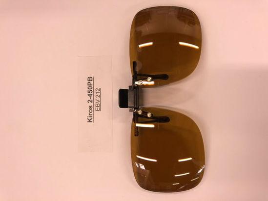 Kiros 2-450 Xperio Brun